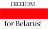 Freedom for Belarus now!